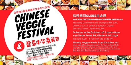 Chinese Veggie Festival tickets