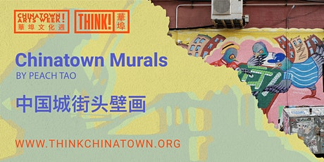 [Chinatown Arts Week 2020] Mahjong Social Mural by Peach Tao 中国城街头壁画 tickets