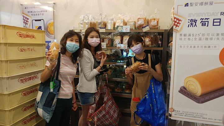 Bun跑 - 對抗食物浪費及飢餓   |   Bun Run -  Fighting Food Waste & Hunger! image