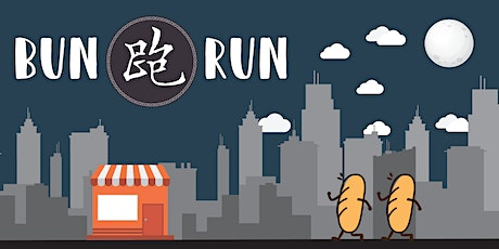 Bun跑 - 對抗食物浪費及飢餓   |   Bun Run -  Fighting Food Waste & Hunger! tickets