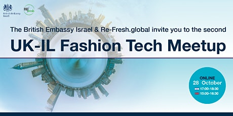 UK-Israel FashionTech Meetup#2 tickets