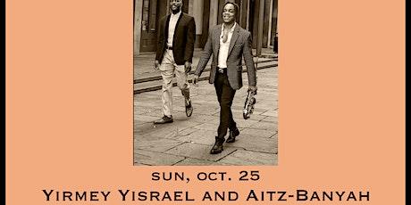 Yirmey Yisrael & Aitz-Banyah (NOLA NuFunk Nation) - Tailgate Under The Tent tickets