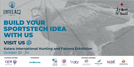 Build Your SportsTech Idea with QST at the S'hail Exhibition tickets
