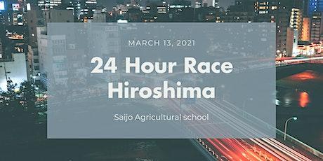 24 Hour Race Hiroshima 2021