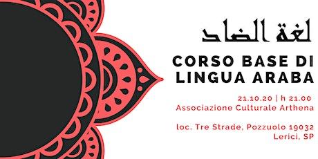 Presentazione corso base di lingua araba biglietti