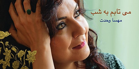 Enlighten the Night: A Vocal Workshop with Mahsa Vahdat tickets