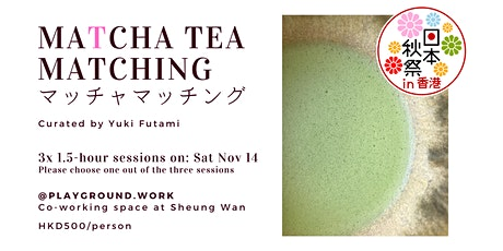 Matcha Tea Matching on 14th Nov (Choose one out of three sessions) tickets