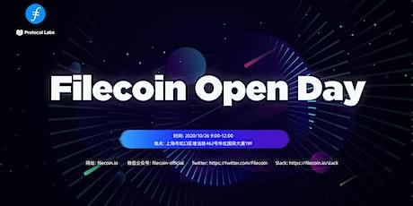 Filecoin开放日 tickets