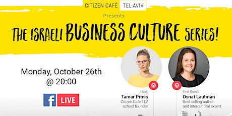 The Israeli Business Culture Series tickets
