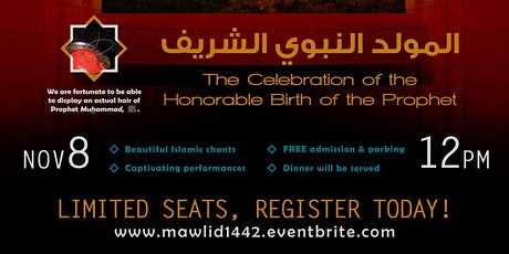 The AICP Bay Area Annual Grand Mawlid Celebration 1442h - 2020r tickets