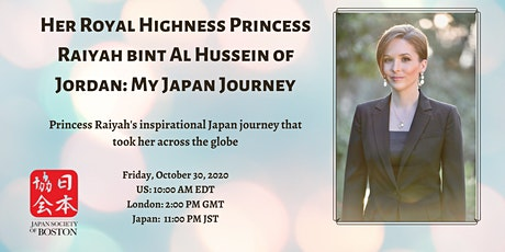Her Royal Highness Princess Raiyah bint Al Hussein of Jordan: My Japan Jour tickets