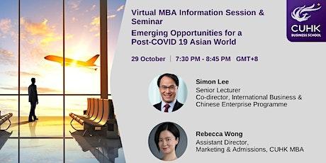 Virtual CUHK MBA Information Session & Seminar tickets
