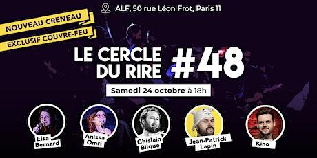 Le Cercle du Rire #48  - STAND UP COMEDY - LE SAMEDI ! billets