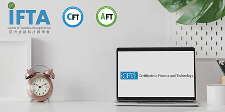 Information Session:How to become a Certified Financial Technologist (CFT) tickets
