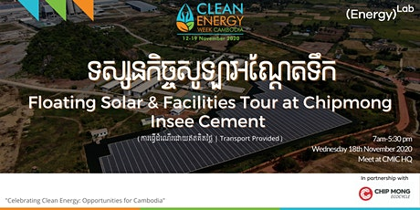 Floating Solar & Facilities Tour at Chipmong Insee Cement tickets