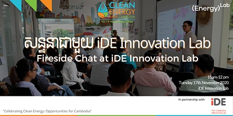 Fireside Chat at the iDE Innovation lab tickets