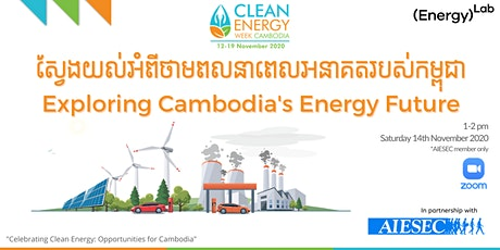 Exploring Cambodia's Energy Future (AIESEC Members) tickets