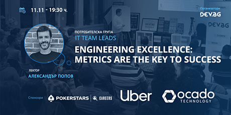 Webinar: IT TL: Engineering Excellence: metrics are the key to success Tickets