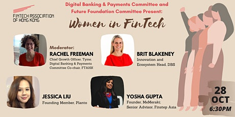 FTAHK Committees Present: Women in FinTech tickets