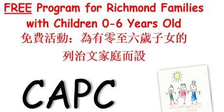 CAPC Program at General Currie Early Learning  Centre (只選擇一天參加活動) tickets