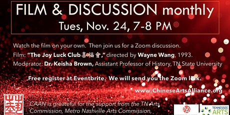 FILM & Discussion -  monthly (November 24, '20) tickets