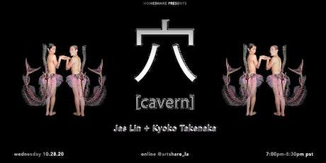 Home Share Presents: Jasmine Lin + Kyoko Takenaka & William Miller, Jr. tickets