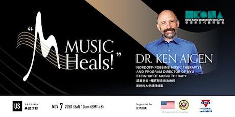 """Music Heals!"" 「音樂療心」- US Session 美國環節 tickets"