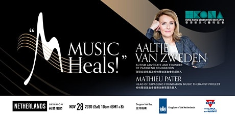 """Music Heals!"" 「音樂療心」- Netherlands Session 荷蘭環節 tickets"