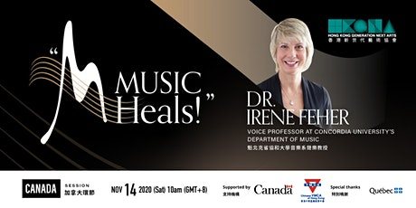 """Music Heals!"" 「音樂療心」- Canada Session 加拿大環節 tickets"