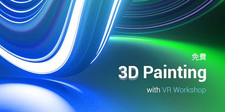 免費 - 3D Painting with VR Workshop (Cantonese Speaker) tickets