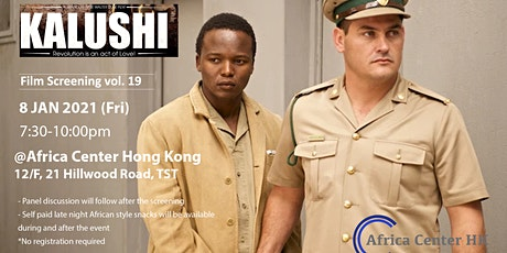 Film Screening Vol.19 | Kalushi tickets
