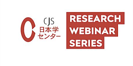 CJS Research Webinar: Disaster Memory tickets