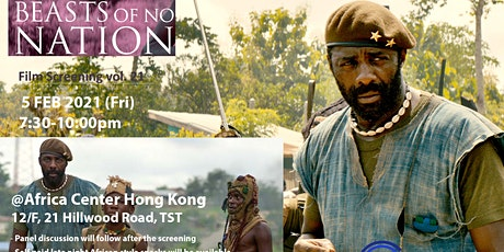 Film Screening Vol.21 | Beasts of No Nation tickets