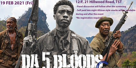 Film Screening Vol.22 | Da 5 Bloods tickets