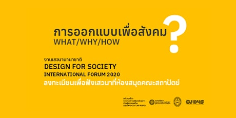 [OFFLINE] DESIGN FOR SOCIETY  INTERNATIONAL FORUM 2020 tickets