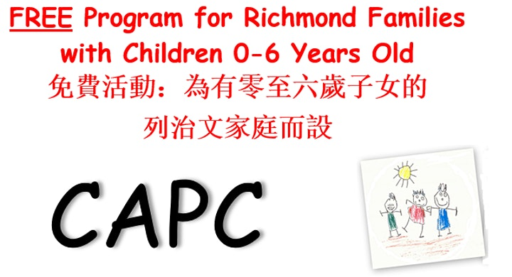 CAPC Online Circle Time   线上Circle Time (Wed & Thu 1:30-2:15 pm) image