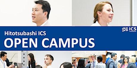 Hitotsubashi Open Campus | Nov 27 tickets