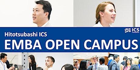 Hitotsubashi ICS EMBA Open Campus | Dec 17 tickets