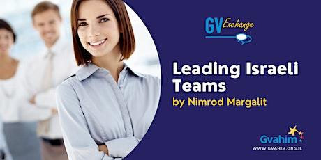GV Exchange: Leading Israeli Teams with Nimrod Margalit tickets