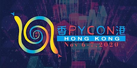 PyCon HK 2020 Fall tickets