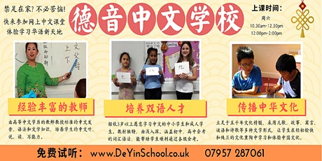 Learn Chinese online for Children 6 - 11 tickets