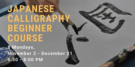 Japanese Calligraphy Beginner Course tickets