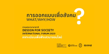[ONLINE] DESIGN FOR SOCIETY INTERNATIONAL FORUM 2020 tickets
