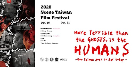 Scene Taiwan - Short Films Bundle tickets