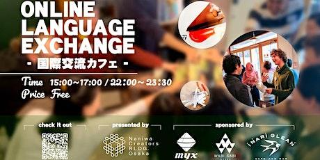 Online Free Language Exchange at NIGHT! tickets