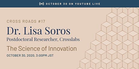 Cross Roads #17: The Science of Innovation (online) tickets