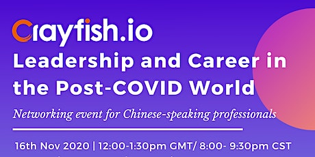 Leadership and Career in the Post-COVID World tickets
