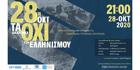 The Timeless OXI of Hellenism tickets
