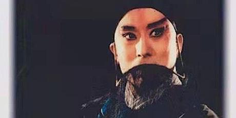 """四功五法"" -- 吴坤京剧表演艺术讲座 Peking Opera Performing Art Lecture by Kun Wu tickets"