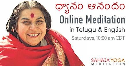 Telugu Language Guided Meditation Classes tickets